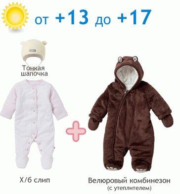 ОСЕНЬ 3 новорожденный