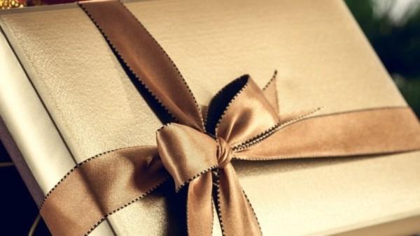 подарок 2222