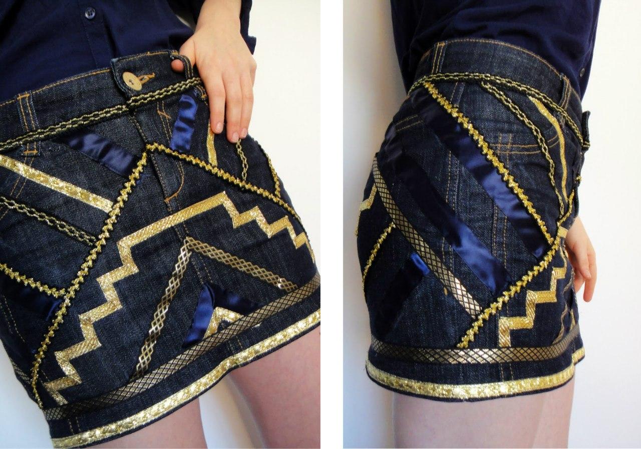 Как украсить старую юбку