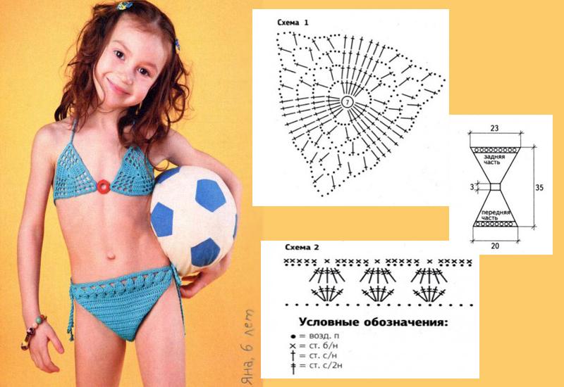 Вязание купальника для девочки крючком схемы