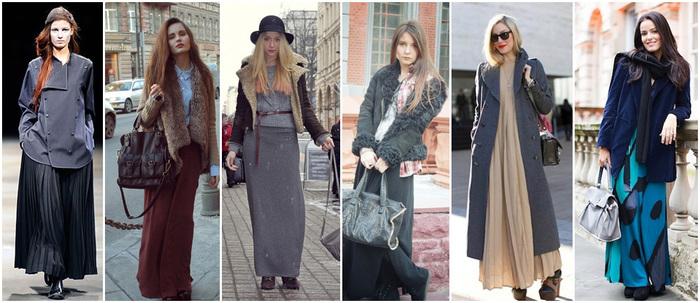 Как носить длинную юбку и пальто