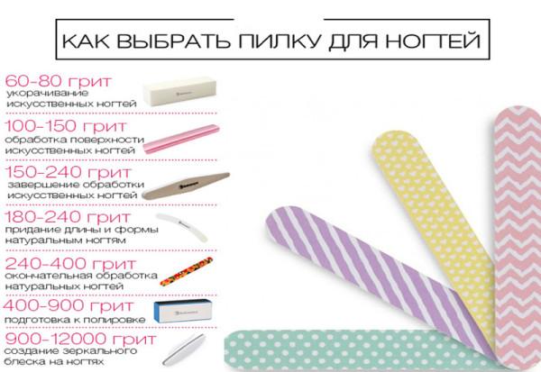 122251187_pilki1