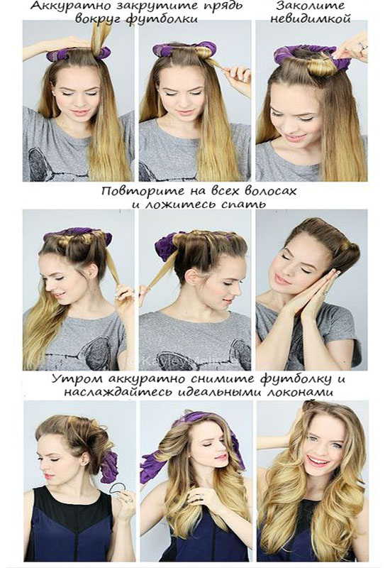 Как можно сделать волосы чтобы - Альтаир и К