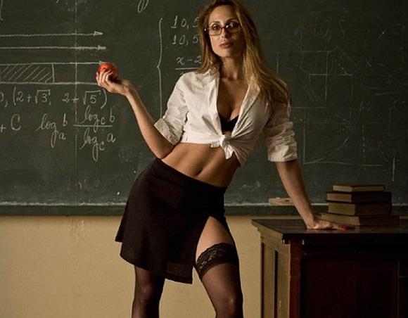 Ролевая эротическая игра учительница описание banished 2