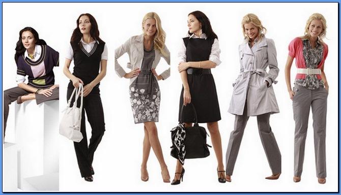 Базовая Одежда Для Женщин