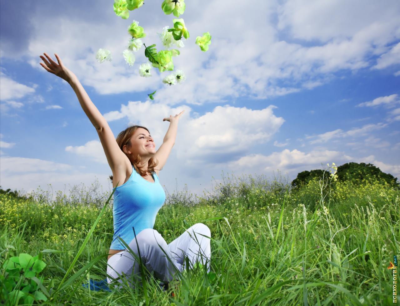 почувствуете прилив жизненной энергии поднимется работоспособность утихнут суставные боли