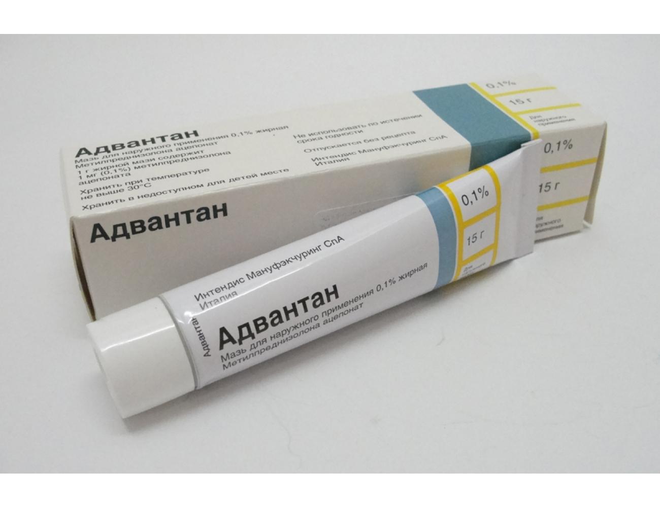 Гланды фото симптомы и лечение у взрослых