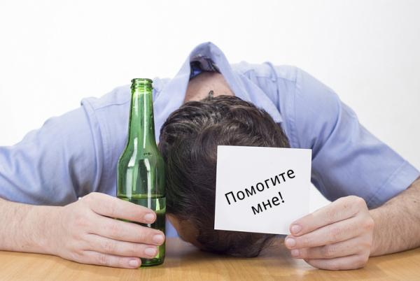 сколько мужчины организма выводится алкоголь из-12