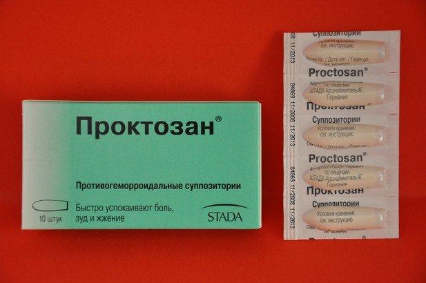 Анальная трещина фото симптомы лечение операция