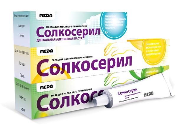 Maz-Solkoserinl-lekarstvennyie-formyi