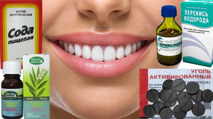 средства для отбеливания зубов в аптеке