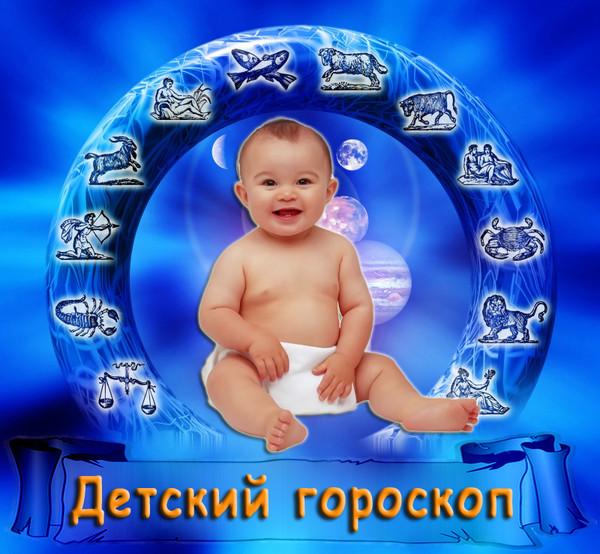 характер ребенка рожденного под знаком рак