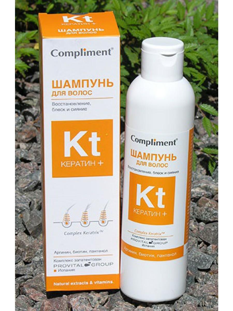 Витамин в12 и в6 для волос отзывы