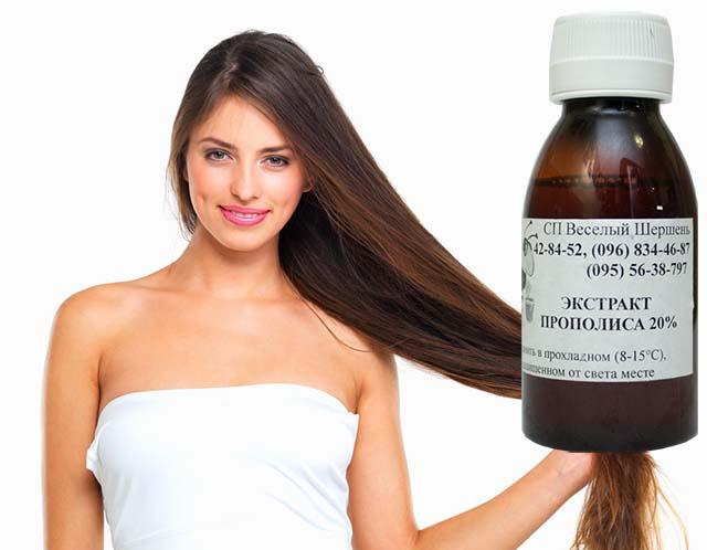 Прополис для волос рецепты