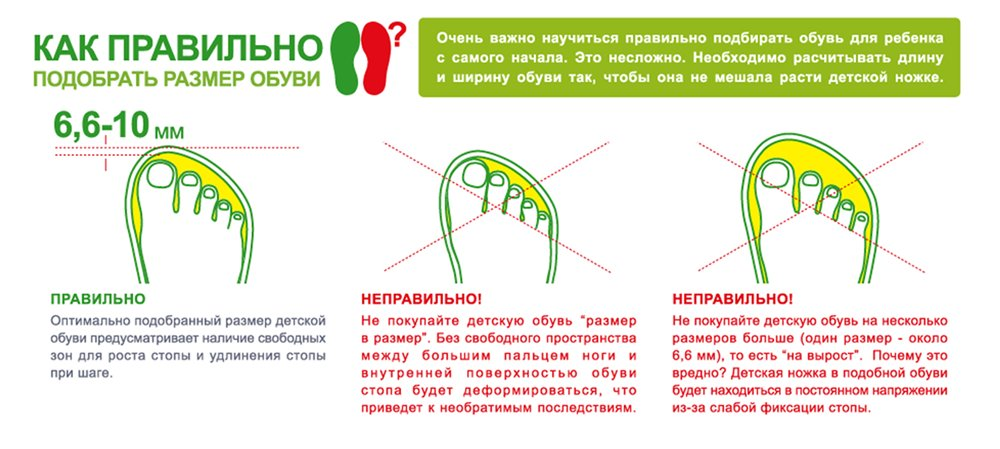 http://bagiraclub.ru/images/bagiraclub/2017/04/817313c8953f-1.jpg