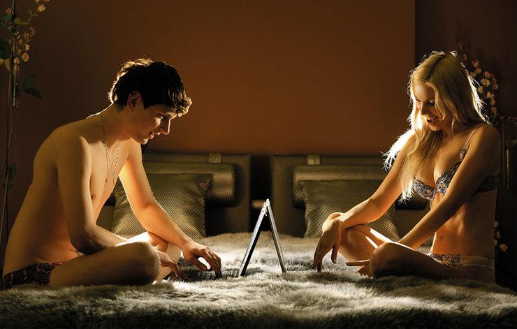 Что писать для виртуального секса любимой