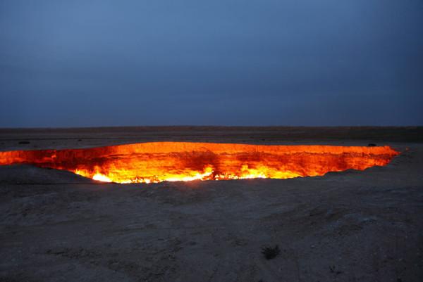ад-в-Туркменистане.
