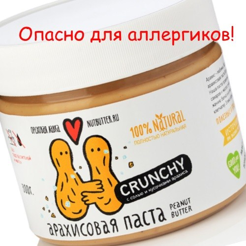 22 allergiyanaorexi_6C427817