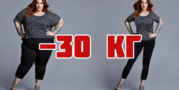 эллиптическом для тренажере похудения упражнения на-16