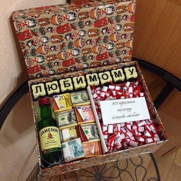 Какой подарок сделать парню на день рождения
