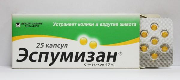 espumizan-otzyvy-1385297339