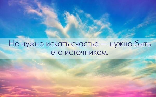 happysource