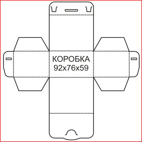 kak_sdelat_korobochku_iz_kartona_svoimi_rukami_shema-_shablon_i_mk_2