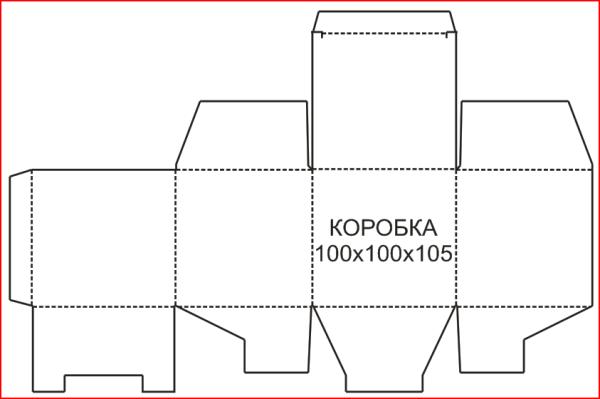 kak_sdelat_korobochku_iz_kartona_svoimi_rukami_shema-_shablon_i_mk_3
