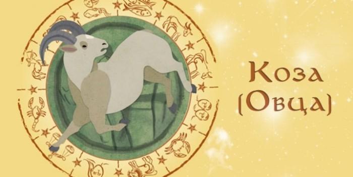 Астрологический прогноз на 2016 год для 13 знаков Зодиака