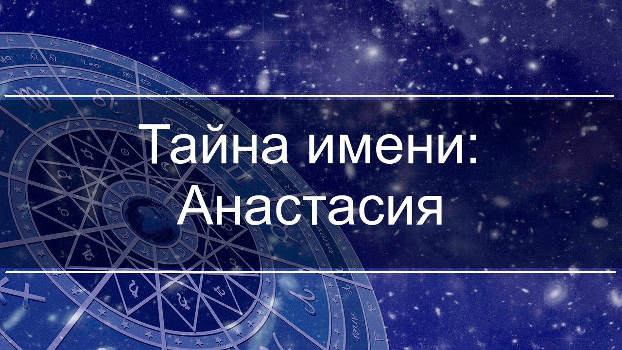 Имя Ярослав — значение и противопоказания