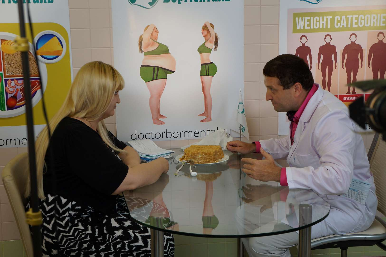 Доктор борменталь похудение меню
